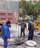 昆山疏通马桶、高压清洗、化粪池清理