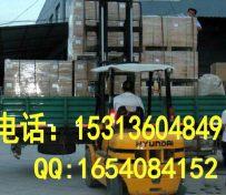 北京到青岛直达物流专线往返