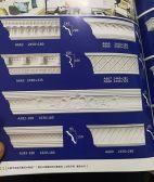 优质石膏线批发