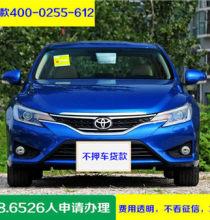 广州不押车贷款13226618088