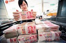 深圳银行低息贷款、深圳贷款