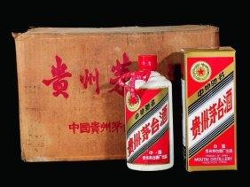 哈尔滨回收烟酒,茅台酒回收,烟酒回收价格表,老酒等