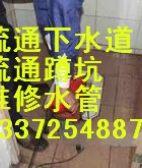 杭州滨江区国信嘉园疏通马桶国信嘉园厕所疏通