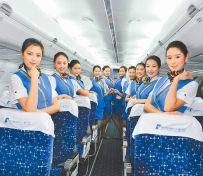 2018年重庆航空学校招生时