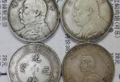银圆价格参考(2017年9月21日