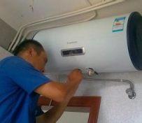温州鹿城蒲鞋市热水器维修安装
