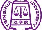 云南省法学类法学专业专升本报考招生简章