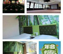 济南金象山宾馆、会议室重装升
