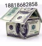 全国房产抵押贷款,按揭房再抵押贷款,有房就可以办理