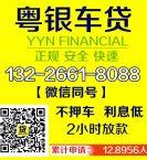 九江汽车抵押贷款