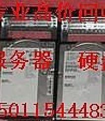 北京服务器硬盘回收大量回收硬盘