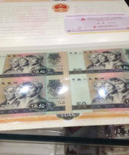 """币王""""1980版50元人民币有何特点呢?"""