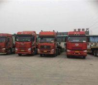 广州至北京物流