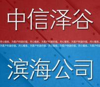 天津滨海新区代理记账,150