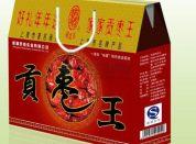 郑州彩色纸箱厂|郑州瓦楞包装厂