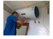 中山热水器维修
