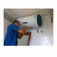 天津热水器维修