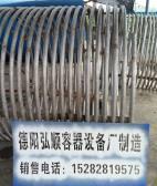 提供四川德阳碳钢螺旋冷凝加热盘管定做服务