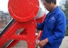 欢迎访问- 武汉辉煌太阳能全市各地区售后服务维修咨询电话