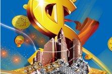 深房抵押贷款、深圳红本房抵押,单笔高达3000万!