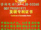 代理全国及国际专利事宜