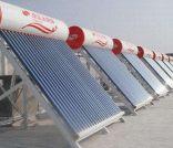 沈阳桑乐太阳能热水器的使用寿命之长超乎您想象