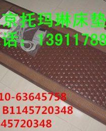 长条托玛琳坐垫价格、优质长条锗石坐垫批发: