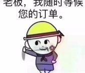 郑州到焦作往返拼车