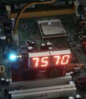 台式机电脑维修