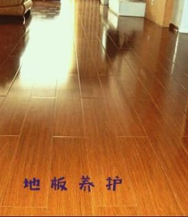 石家庄保洁公司地板养护
