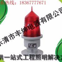 【丰绅】HD155-S1型 航 标 灯