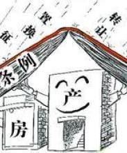 大家好才是真的好,关于房屋拆迁补偿??