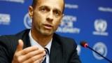 欧足联主席:VAR让我担忧 目前欧冠不考虑采用