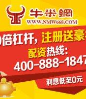 www.nmw668.com香港再度金融危机?