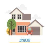 有住宅即可贷额度高达1000