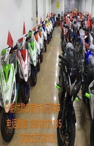 广州摩托车