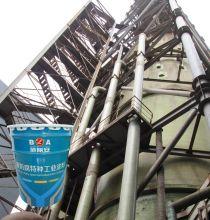【图】泰州300度耐高温漆厂家直销300度耐高温漆多少钱
