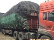 花源物流全国精品物流专线,货运专线,整车零担运输