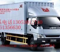 青岛长途货运直达青岛长途货运