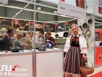 第七届中国(波兰)贸易博览会开幕