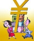 苏州变更股东和股权——苏州代理记账