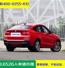 广州汽车抵押贷款怎么办理
