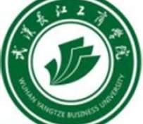武汉工商学院自考专科文秘专业