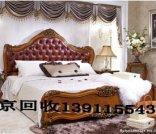 北京欧式家具回收