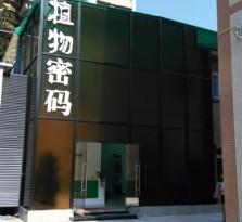 广州钢结构焊接工程