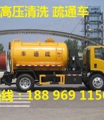 吴中区污水管道清洗+服务热线+