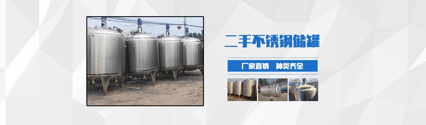 湖北仙糧機械有限公司