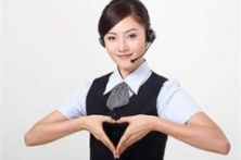 永顺镇洗衣机维修中心电话