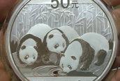 熊猫金银纪念币备受关注和追捧是有原