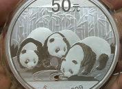 鞍山回收纪念币,鞍山回收熊猫币
